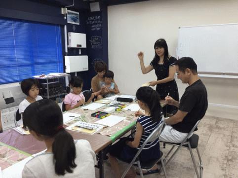 20170826井土ヶ谷アーバンセンター1