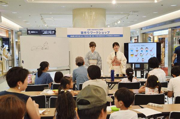 20190810そごう横浜店1