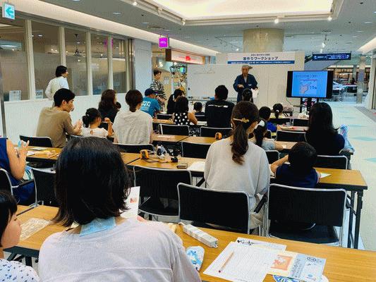 20190810そごう横浜店4